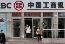 ICBC Bank Müşteri Hizmetleri Numarası Kaçtır?