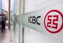 ICBC Bank Üzerinden HGS Alınır mı?