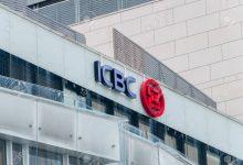 ICBC Kredi Başvuru Sonucu Nasıl Öğrenilir?